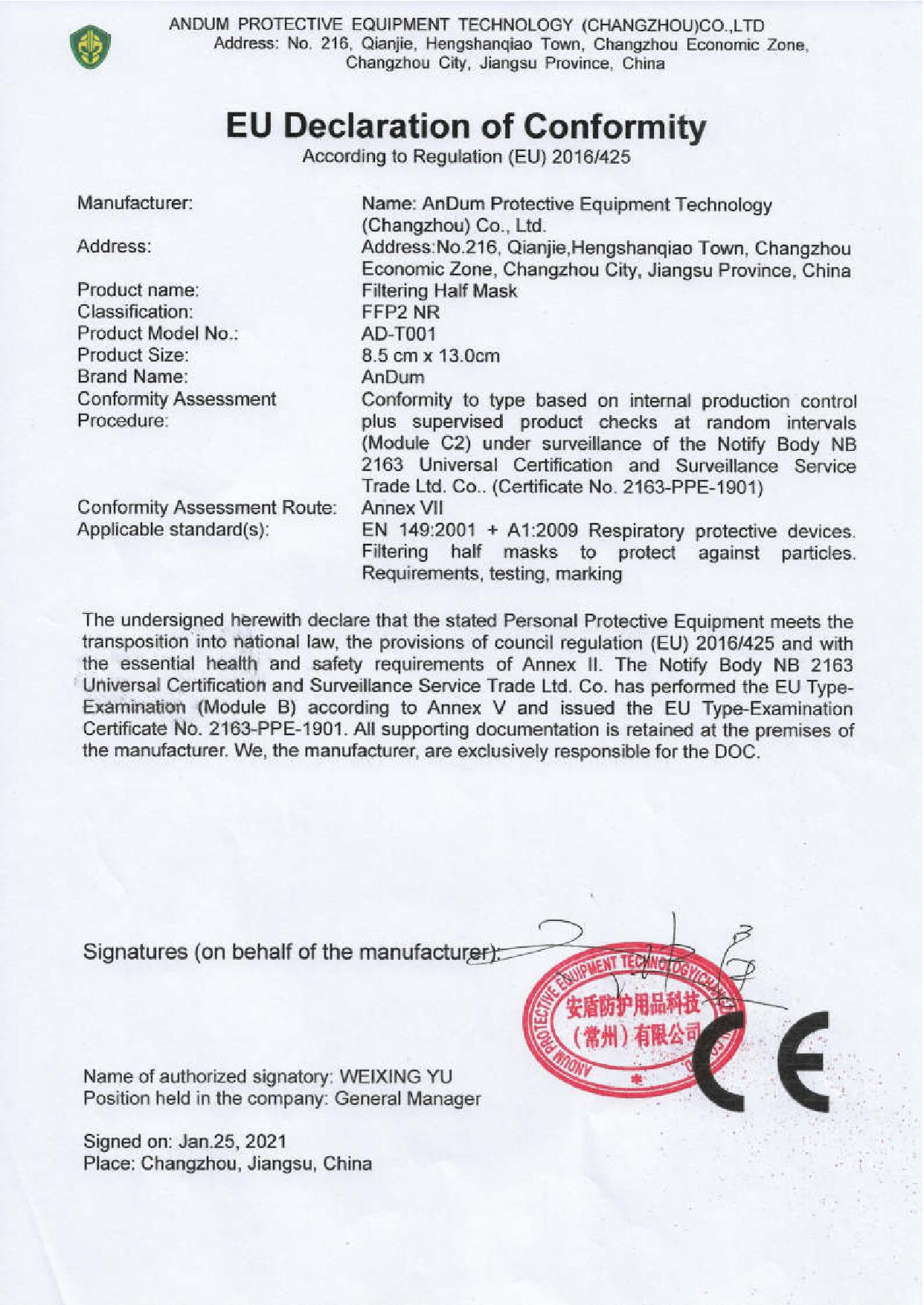 AnDum_DOC_AD-T001-page-001.jpg